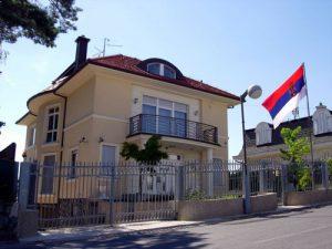Srpska ambasada u Zagrebu