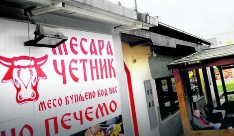 Foto: O. Bunić / RAS Srbija