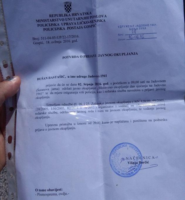 Potvrda o prijemu MUP RH Gospić