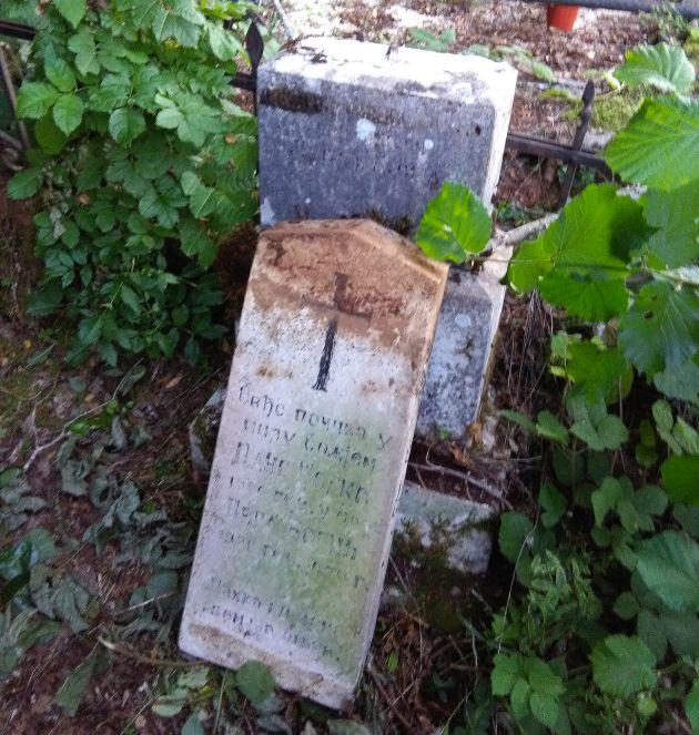 Spomenik Danetov Smiljane