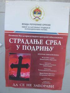 U Bratuncu će sutra biti održan centralni komemorativni skup povodom 24 godine od velikog srpskog stradanja u okolini Srebrenice i Bratunca na Petrovdan 1992. godine i kao znak sjećanja na sve Srbe srednjeg Podrinja i Birča koje su ubili pripadnici takozvane Armije BiH tokom odbrambeno-otadžbinskog rata.