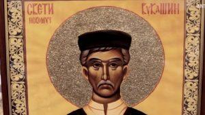Sveti Vukašin