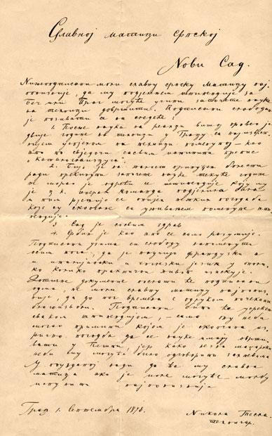 Teslina molba za stipendiju iz 1878.