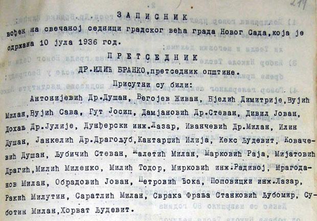 Zapisnik sa svečane sednice Novog Sada