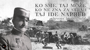 Živojin Mišić Foto: MONDO ilustracija