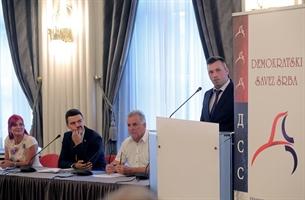 Demokratski savez Srba