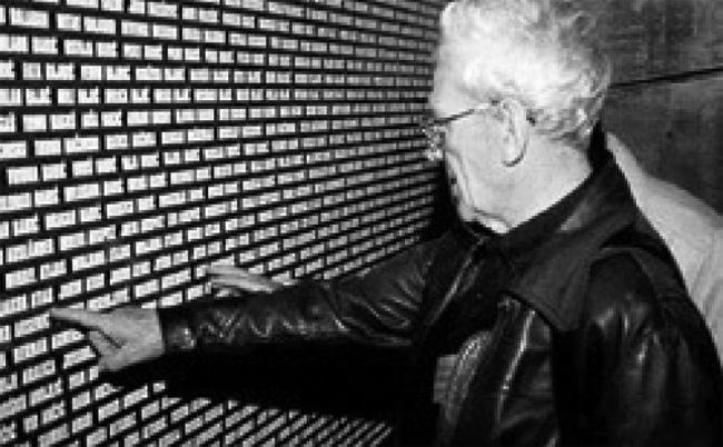 Postavka u Memorijalnom muzeju Jasenovac