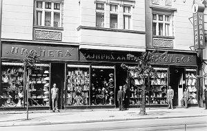 Prodavnica porodice Akon u Beogradu pre Drugog svetskog rata (Foto: Digitalna kolekcija Jad Vašema)