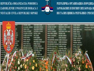 Republička organizacija zarobljenih i poginulih boraca i nestalih civila RS Foto: Screenshot