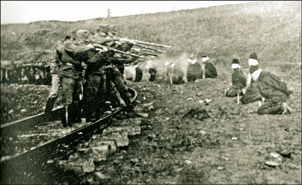 Austrougarski zločini
