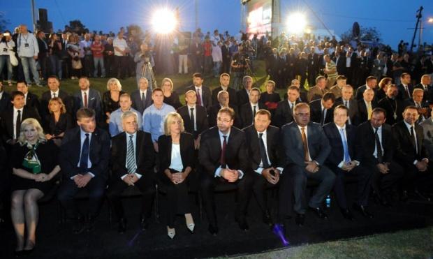 Visoke zvanice na komemoraciji / Foto: P. Milošević