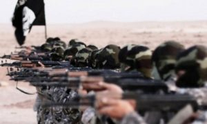 Blage kazne: Teroristi Islamske države