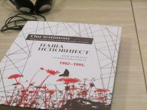 """Monografija """"Naša ispovijest"""""""