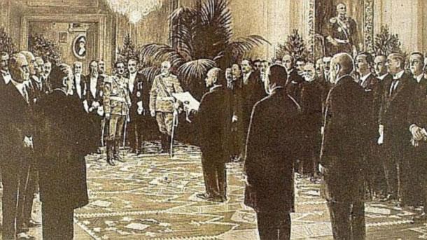 Proglašenje ujedinjenja 1. decembra 1918. godine