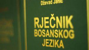 Rječnik bosanskog jezika