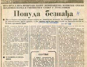 """Faksimil teksta o Memorandumu objavljen u """"Novostima"""""""
