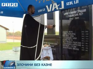 Г.Дубравице- Помен страдалим СрбимаФото: РТРС