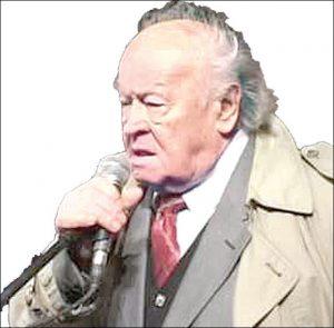 TVORAC Akademik Mihailo Marković