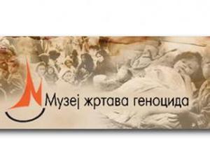 Музеј жртава геноцида