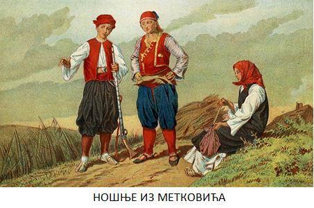 Nošnje iz Metkovića