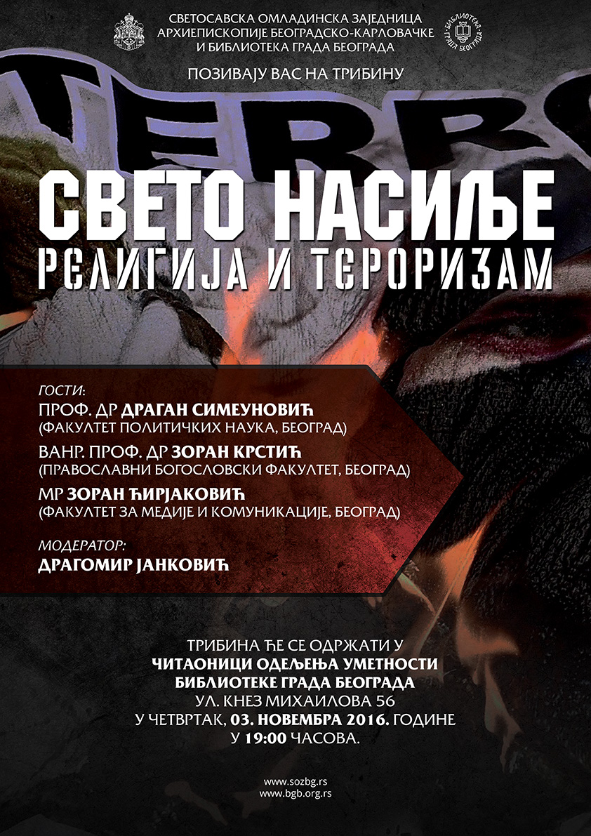 Plakat Sveto nasilje religija i terorizam