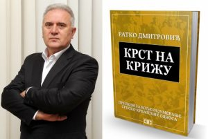 "Promocija knjige ""Krst na križu"""