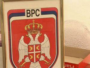 Vojska Republike Srpske Foto: RTRS