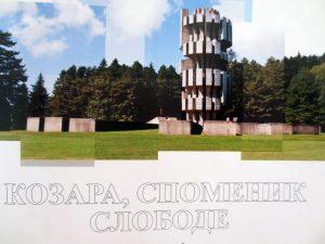 """Publikacija """"Kozara, spomenik slobode"""" Memorijalnog muzeja na Mrakovici i Nacionalnog parka Kozara."""