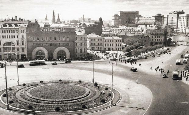 Moskva 1948. godine