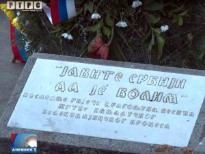 Banjaluka: Odavanje pošte žrtvama veleizdajničkog procesaFoto: RTRS