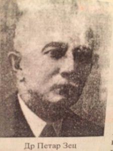 Др Петар Зец