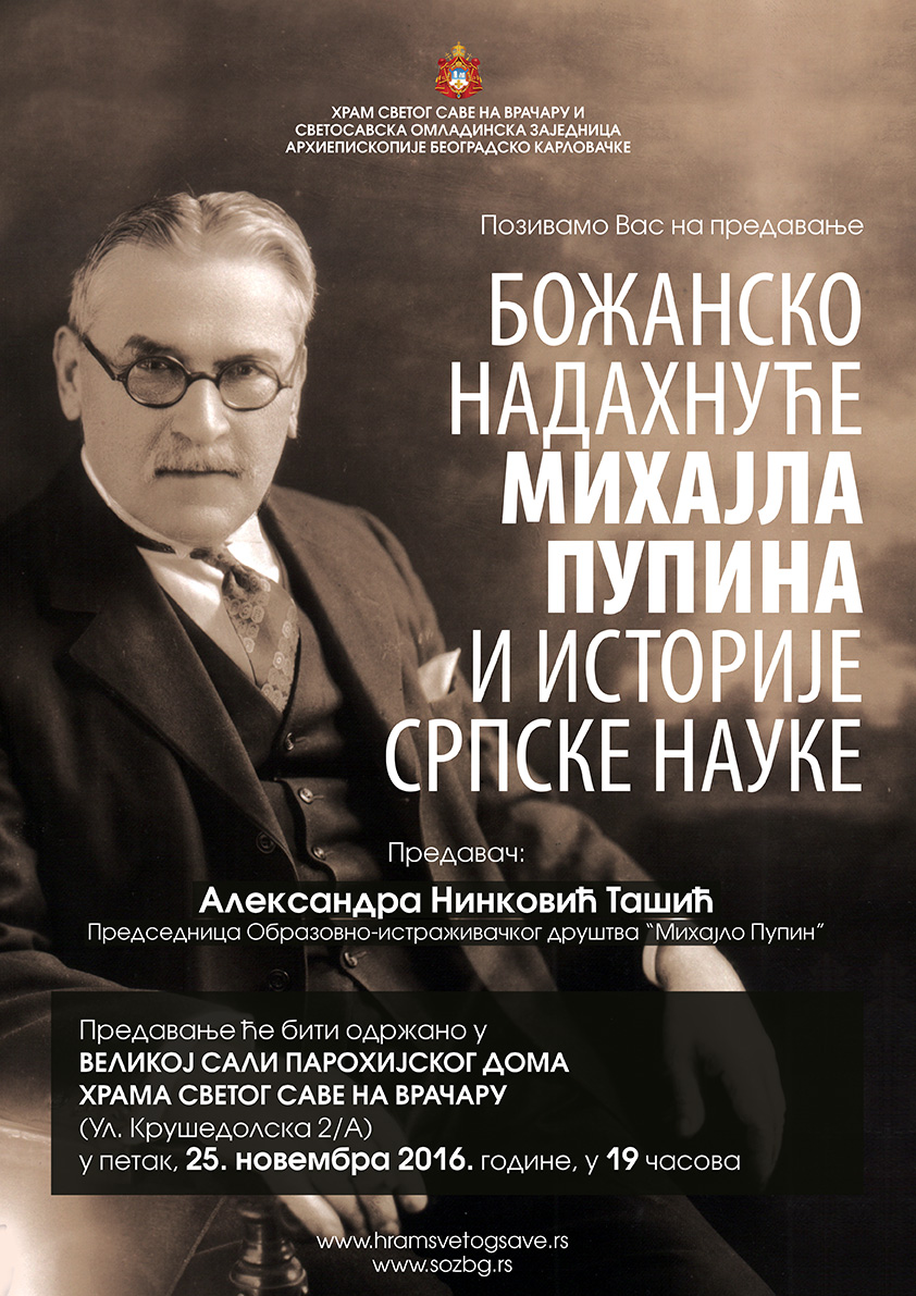 Plakat - Božansko nadahnuće Mihajla Pupina i istorije srpske nauke.
