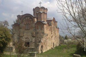 Staro Nagoričino, zadužbina kralja Milutina kraj Kumanova