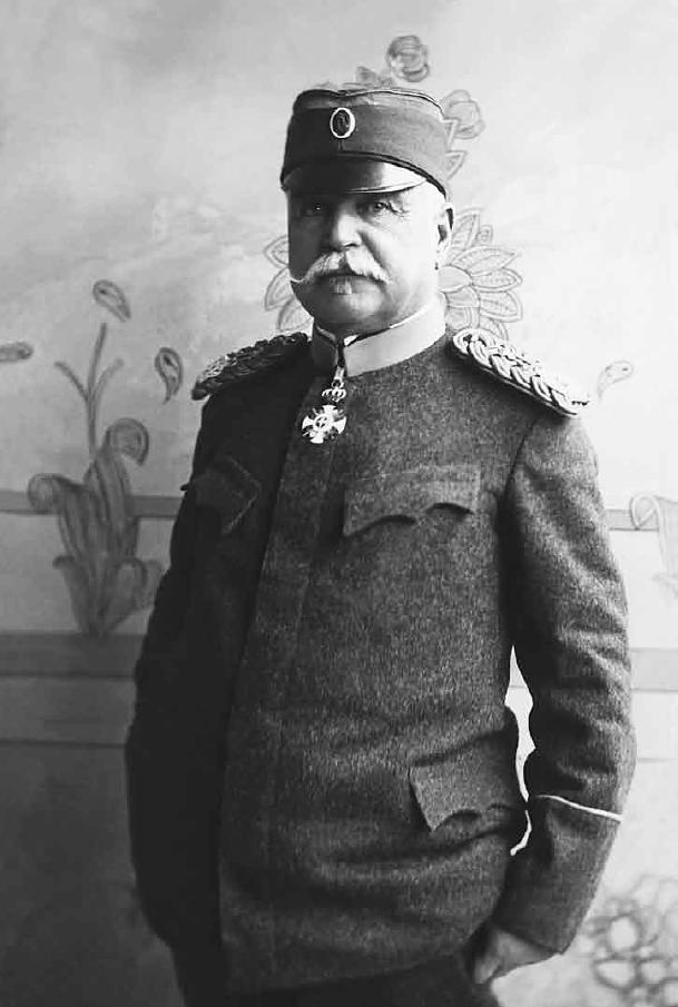Степа Степановић