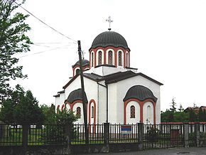 (Фото: Црква Светог кнеза Лазара)