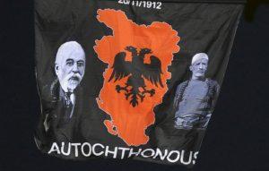 """Застава """"велике Албаније"""""""
