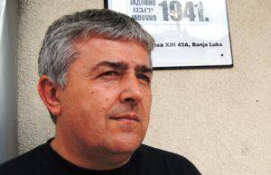 Др Душан Ј. Басташић