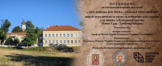 Pozivnica - Novi Sad