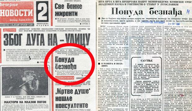 """Naslovna strana """"Večernjih novosti"""" od 24.septembra 1986. godine,sa najavom izvoda iz Memoranduma"""