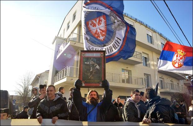 Pristalice rehabilitovanog generala Draže Mihailovića
