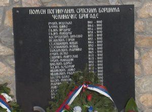Вучиловац - Помен Фото: РТРС