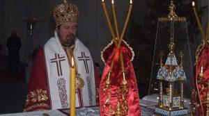 Episkop gornjokarlovački Gerasim