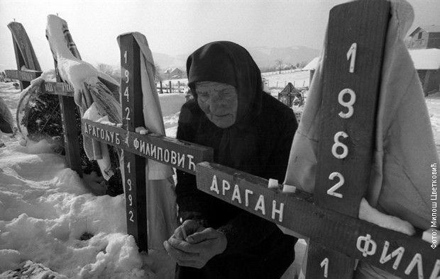 Bratunačko groblje 1993. godine (Foto: Miloš Cvetković)