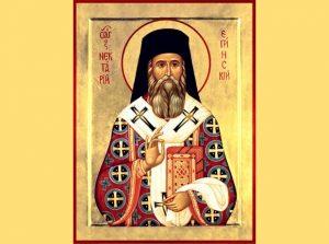 Ikona Svetog Nektarija Eginskog