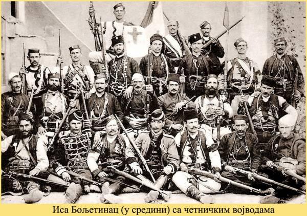 Isa Boljetinac