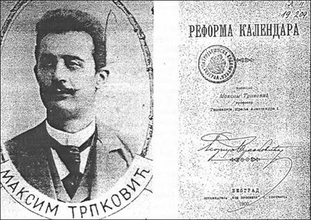 * Knjiga Maksima Trpkovića