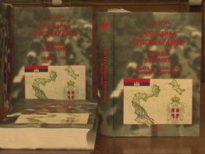 Knjiga državnih dokumenata RSK Foto: RTRS