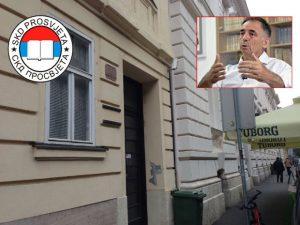"""Prostorije SKD """"Prosvjeta"""" u Zagrebu"""