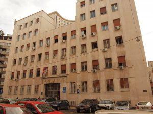 Centralno mučilište OZNA-e: Današnje sediše Tanjuga