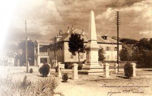 """Spomenik na """"Čipuru"""""""